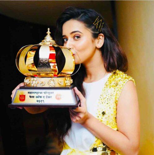 Shivani Surve Hot, Award