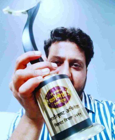 Jitendra Joshi movies